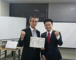 不動産オーナー経営学院REIBS卒業生、講師柴田